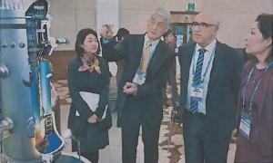World Green Energy Forum 2014 - Korea Economic Daily